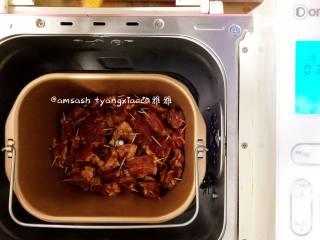 牙签肉,30分钟后,牙签肉就烘烤好了