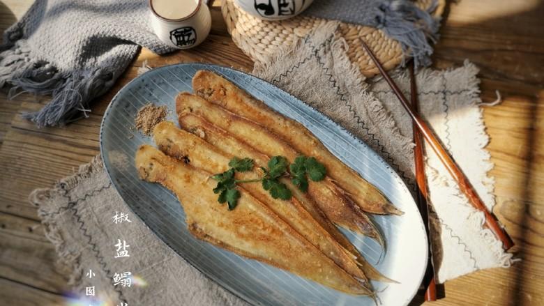 椒盐鳎米鱼