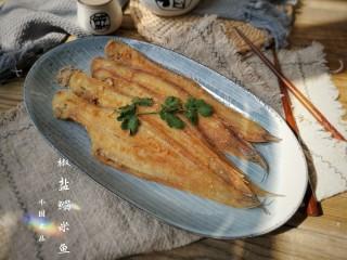 椒盐鳎米鱼,成品。