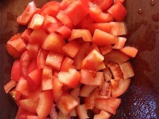 蕃茄龙利鱼,蕃去皮切丁