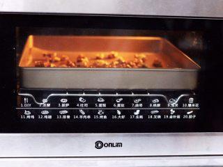果仁红糖发面饼,上下管180度烤制10分钟。
