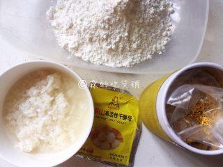 桂花酒酿发糕,食材。