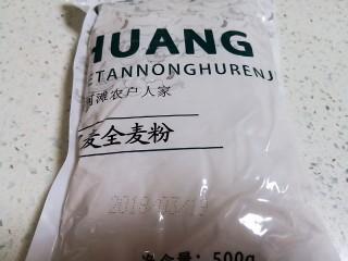 减肥小馒头,全段时间烤全麦吐司囤的黑麦面粉150克