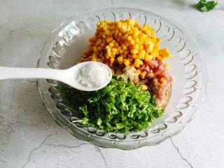 芹菜玉米猪肉馅饺子,盐