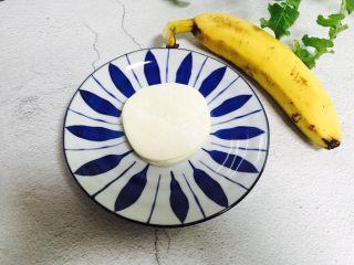 香蕉派(饺子皮版),准备好食材