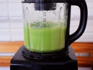 黄瓜汁,然后坐等程序结束即可