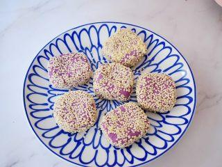 奶香紫薯饼,依次做好