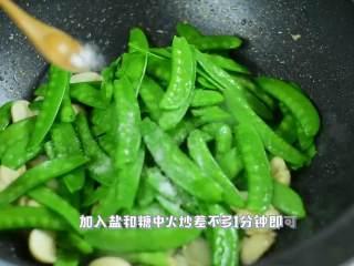 鲜脆爽口,营养丰富的快手菜,加入盐和糖中火炒差不多1分钟即可。