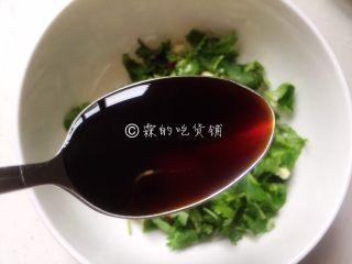 川香麻辣口水鸡,再加入生抽。