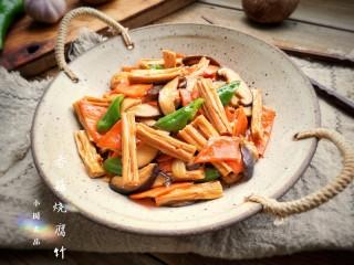 香菇烧腐竹——下饭菜带来的幸福感!,成品。