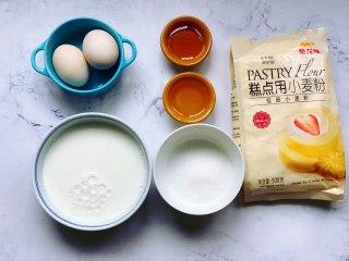 豆沙馅铜锣烧,首先准备好需要的食材,鸡蛋大概60克左右一个,面粉我用的金龙鱼低筋粉,采用澳洲麦源,粉质细腻,而且不结块,做出的铜锣烧口感松软。
