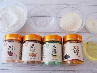 椰蓉芝麻糯米糍,准备好材料