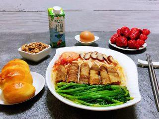 海鲜肥羊时蔬面,每天都要开开心心健健康康的吃好一日三餐噢