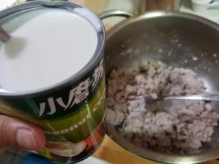 椰香芋泥千层酥QQ捲,加入小磨坊椰浆3大匙。