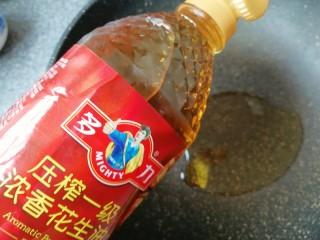 金牌虾仁面筋,炒锅内倒入多力浓香花生油。