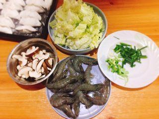 家乡美食+汤煮元宵,准备好汤的配料