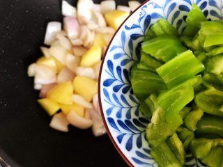 芽芽私房菜~咖喱鸡翅中,下泡椒