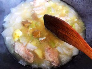 芽芽私房菜~咖喱鸡翅中,小火融化