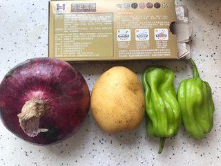 芽芽私房菜~咖喱鸡翅中,准备好其他食材
