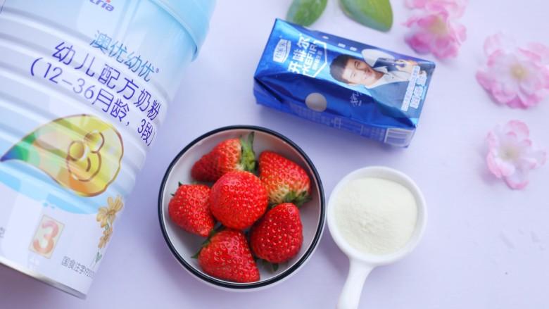 两分钟自制超nice的草莓奶昔,准备材料:<a style='color:red;display:inline-block;' href='/shicai/ 592'>草莓</a>6个,浓稠酸奶1瓶,澳优爱优奶粉2勺