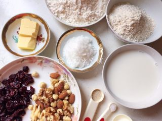 全麦蔓越莓坚果软欧,食材。