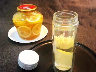蜜渍柠檬皇菊茶