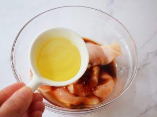 蜜汁鸡胸肉,加入蜂蜜