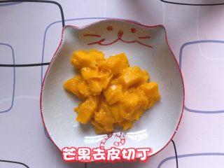 芒果酥,把芒果去皮切丁