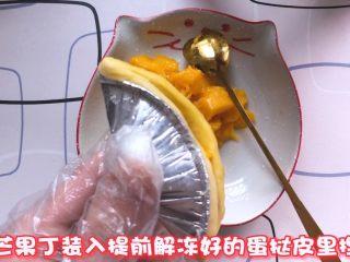 芒果酥,把芒果丁装入提前解冻好的蛋挞皮里捏紧