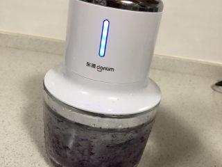紫薯酸奶杯,放入东菱绞肉机