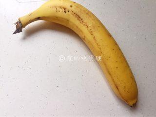 焦糖肉桂香蕉,香蕉一个。