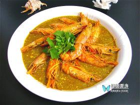 东南亚风味:咖喱红虾
