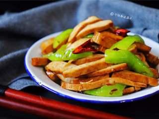 青椒炒豆干,这样一道既简单又好看的小炒就做好啦
