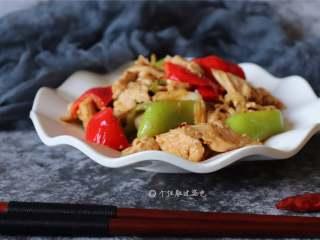 彩椒鸡胸肉,端上餐桌,做法简单,值得一试。