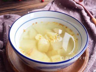 桂花马蹄雪梨糖水,完成。