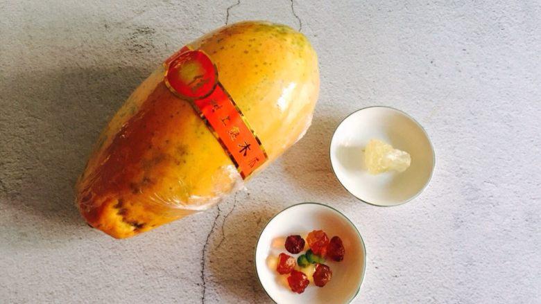木瓜牛奶炖桃胶,准备好食材