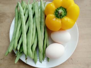 彩蛋四季豆,准备以上材料
