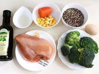 藜麦时蔬鸡胸肉沙拉,准备好的食材。