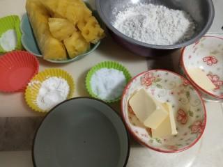 菠萝派,准备原料
