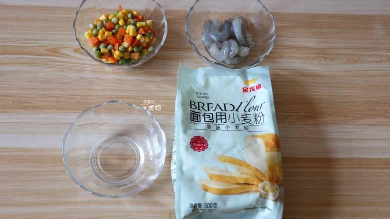 杭州猫耳朵,准备好食材,我用的是金龙鱼烘焙粉中的高筋小麦粉,用高筋粉做的面食口感更劲道有嚼劲;