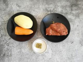 咖喱牛肉饭,准备所需食材。