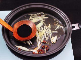 茄条炒海虹,这个时候加入生抽调色。