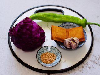 凉拌紫甘蓝香干,首先备齐所有的食材。