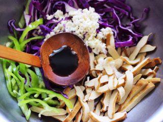 凉拌紫甘蓝香干,再加入生抽调色。