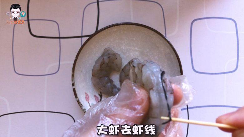 虾滑丸菠菜汤,大虾去虾线