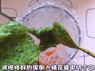 虾滑丸菠菜汤,将搅拌好的泥倒入裱花袋中切个口