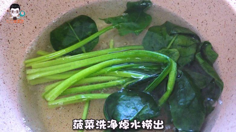 虾滑丸菠菜汤,菠菜洗净焯水捞出