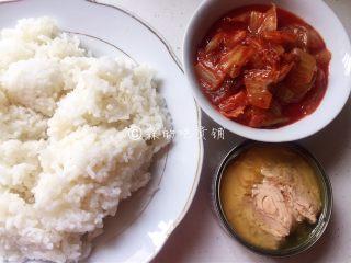 泡菜金枪鱼炒饭,食材。