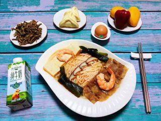 肥羊海虾时蔬面,美好的一天从丰盛的早餐开始