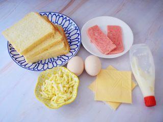 鸡蛋芝士爆浆吐司,准备好材料
